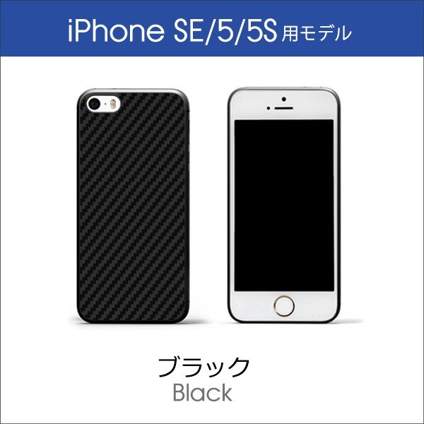 iPhone XS X 8 7 Plus 6 6s 5 5s SE カーボン ケース 嵌め込み ストレート カバー 軽量 耐衝撃 looco-shop 02