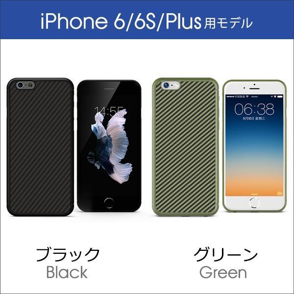 iPhone XS X 8 7 Plus 6 6s 5 5s SE カーボン ケース 嵌め込み ストレート カバー 軽量 耐衝撃 looco-shop 03