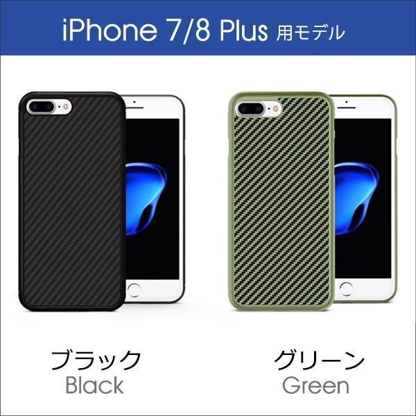 iPhone XS X 8 7 Plus 6 6s 5 5s SE カーボン ケース 嵌め込み ストレート カバー 軽量 耐衝撃 looco-shop 05