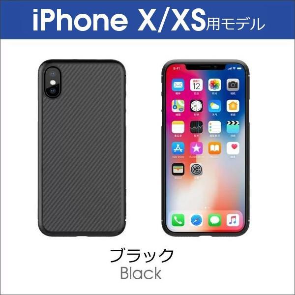 iPhone XS X 8 7 Plus 6 6s 5 5s SE カーボン ケース 嵌め込み ストレート カバー 軽量 耐衝撃 looco-shop 06