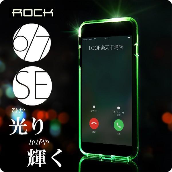 iPhone8 ケース 着信カラーフラッシュ iPhone 7/7Plus/SE/5/5s/6/6s/6Plus/6s Plus iPhone7 着信 光る カバー LEDフラッシュ 通知機能 着信 二重構造 透明カバー|looco-shop