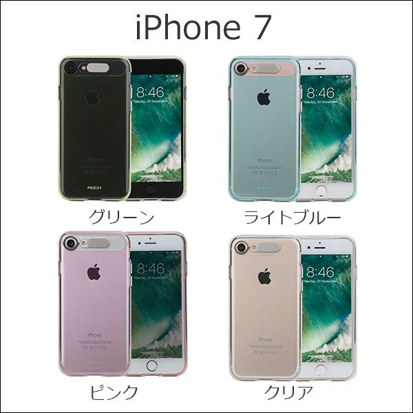 iPhone8 ケース 着信カラーフラッシュ iPhone 7/7Plus/SE/5/5s/6/6s/6Plus/6s Plus iPhone7 着信 光る カバー LEDフラッシュ 通知機能 着信 二重構造 透明カバー|looco-shop|02