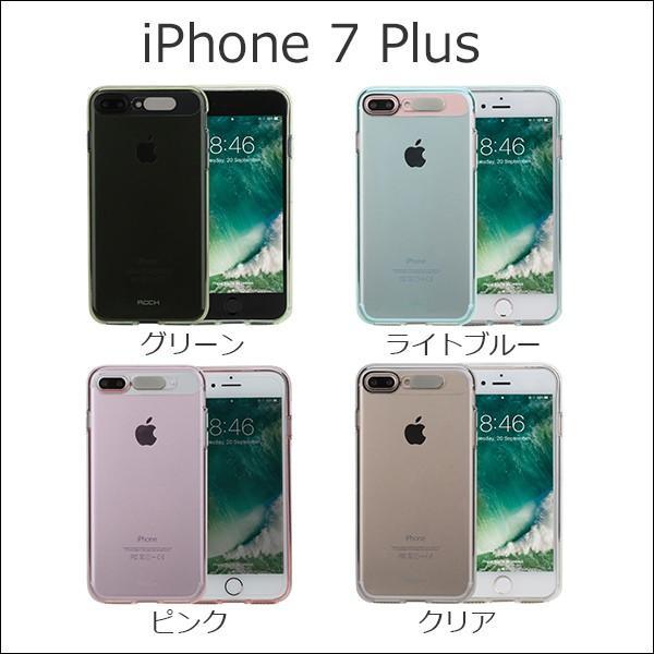 iPhone8 ケース 着信カラーフラッシュ iPhone 7/7Plus/SE/5/5s/6/6s/6Plus/6s Plus iPhone7 着信 光る カバー LEDフラッシュ 通知機能 着信 二重構造 透明カバー|looco-shop|03