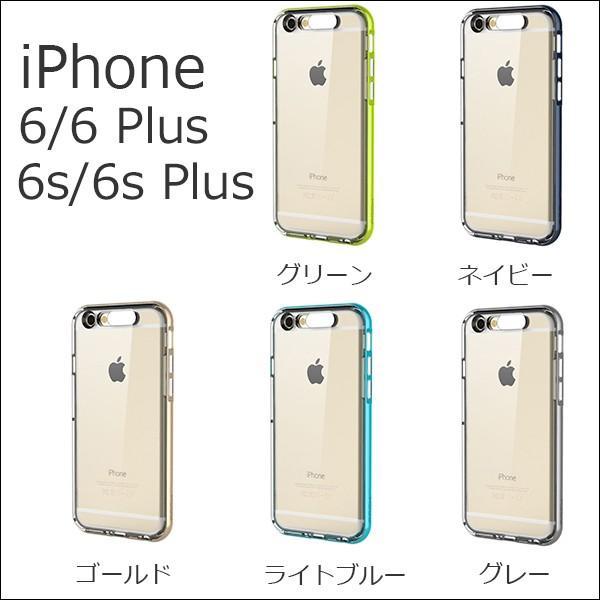 iPhone8 ケース 着信カラーフラッシュ iPhone 7/7Plus/SE/5/5s/6/6s/6Plus/6s Plus iPhone7 着信 光る カバー LEDフラッシュ 通知機能 着信 二重構造 透明カバー|looco-shop|04