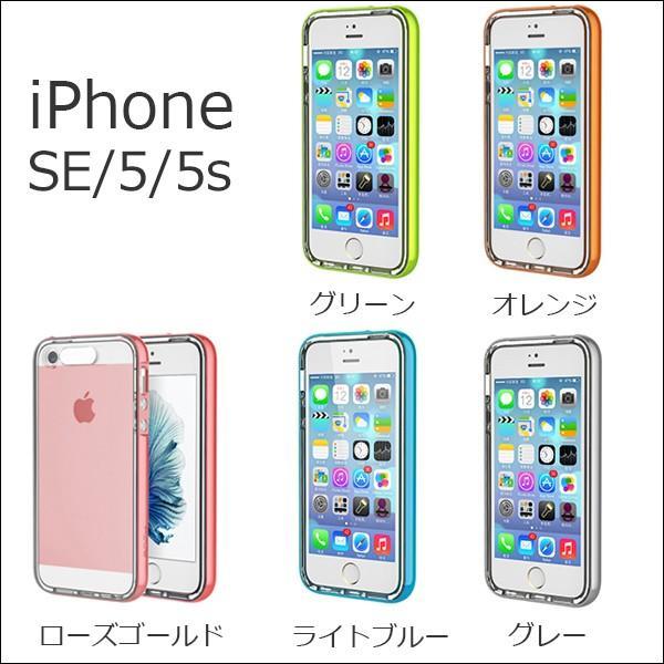iPhone8 ケース 着信カラーフラッシュ iPhone 7/7Plus/SE/5/5s/6/6s/6Plus/6s Plus iPhone7 着信 光る カバー LEDフラッシュ 通知機能 着信 二重構造 透明カバー|looco-shop|05