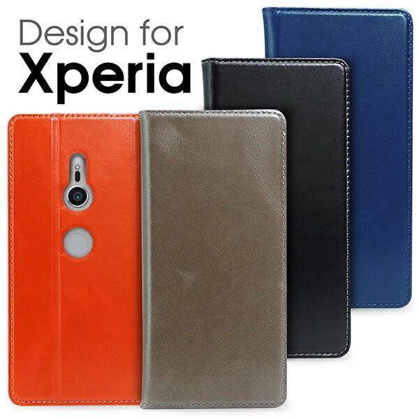 Xperia ケース 手帳型 本革 Simplle|looco-shop