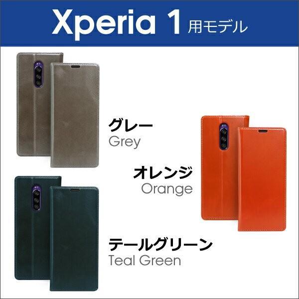 Xperia XZ1 XZ1Compact ケース 手帳型 本革 Simplle looco-shop 12