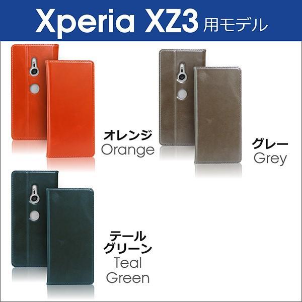 Xperia XZ2 XZ1 Compact 手帳型 ケース 本革 カバー XZ Premium XCompact X Performance Xperia XZs Z5 カード収納 磁石なし|looco-shop|11