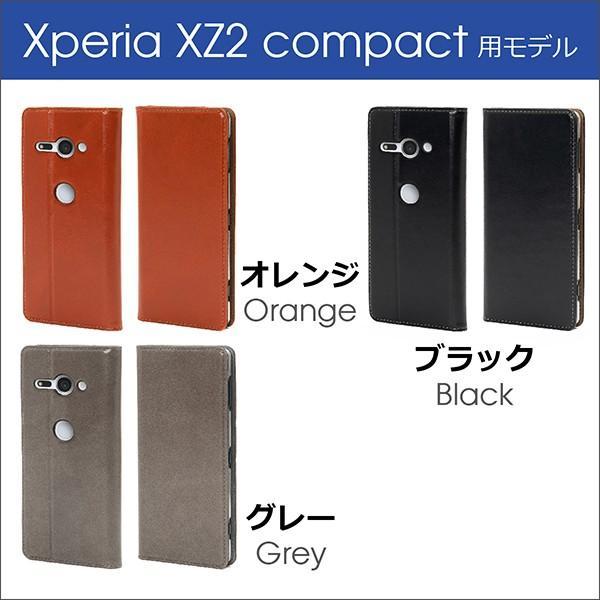 Xperia XZ2 XZ1 Compact 手帳型 ケース 本革 カバー XZ Premium XCompact X Performance Xperia XZs Z5 カード収納 磁石なし|looco-shop|12