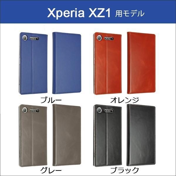 Xperia XZ2 XZ1 Compact 手帳型 ケース 本革 カバー XZ Premium XCompact X Performance Xperia XZs Z5 カード収納 磁石なし|looco-shop|15