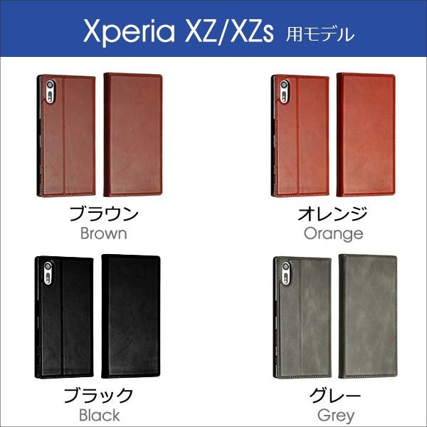 Xperia XZ2 XZ1 Compact 手帳型 ケース 本革 カバー XZ Premium XCompact X Performance Xperia XZs Z5 カード収納 磁石なし|looco-shop|16