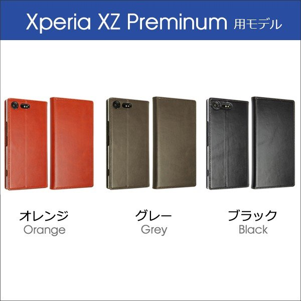 Xperia XZ2 XZ1 Compact 手帳型 ケース 本革 カバー XZ Premium XCompact X Performance Xperia XZs Z5 カード収納 磁石なし|looco-shop|17