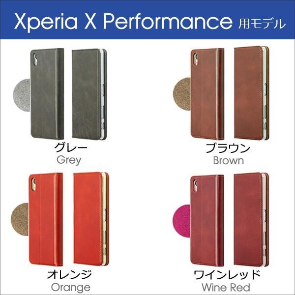 Xperia XZ2 XZ1 Compact 手帳型 ケース 本革 カバー XZ Premium XCompact X Performance Xperia XZs Z5 カード収納 磁石なし|looco-shop|18