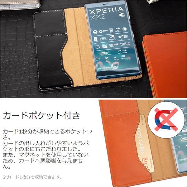 Xperia ケース 手帳型 本革 Simplle|looco-shop|03