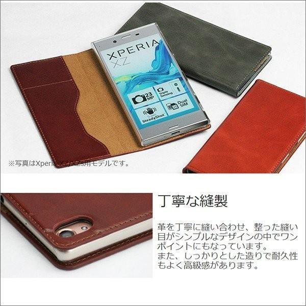 Xperia ケース 手帳型 本革 Simplle|looco-shop|04
