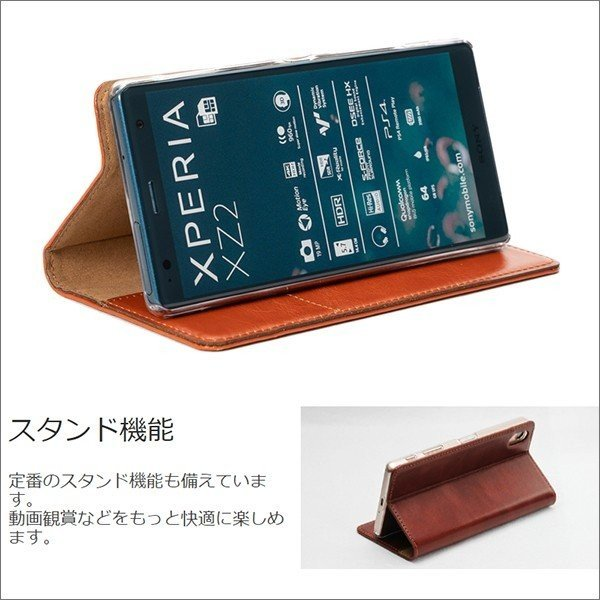 Xperia ケース 手帳型 本革 Simplle|looco-shop|05