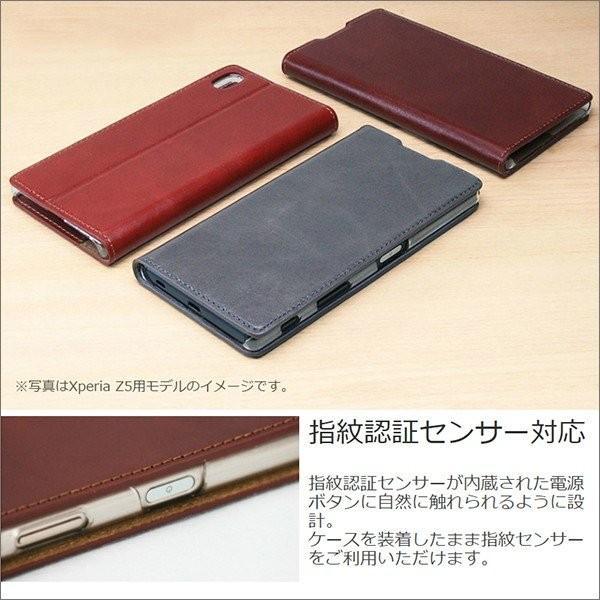 Xperia ケース 手帳型 本革 Simplle|looco-shop|06