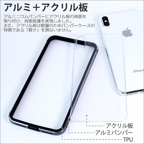 iPhone XR X XS Max iPhone8 iPhone7 iPhone6 Plus バンパー ケース カバー アルミ メタル 背面保護 耐衝撃|looco-shop|02