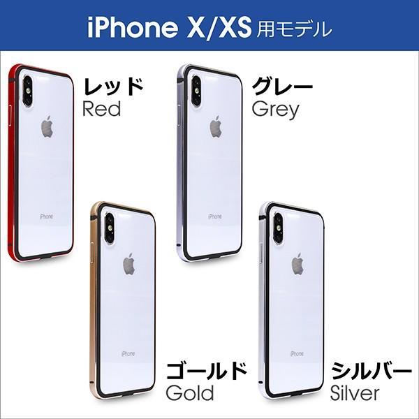 iPhone XR X XS Max iPhone8 iPhone7 iPhone6 Plus バンパー ケース カバー アルミ メタル 背面保護 耐衝撃|looco-shop|12