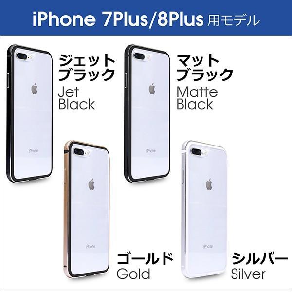 iPhone XR X XS Max iPhone8 iPhone7 iPhone6 Plus バンパー ケース カバー アルミ メタル 背面保護 耐衝撃|looco-shop|13
