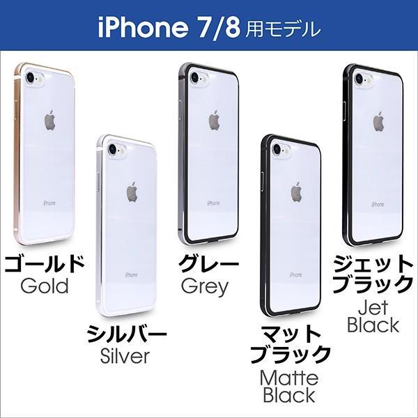 iPhone XR X XS Max iPhone8 iPhone7 iPhone6 Plus バンパー ケース カバー アルミ メタル 背面保護 耐衝撃|looco-shop|14