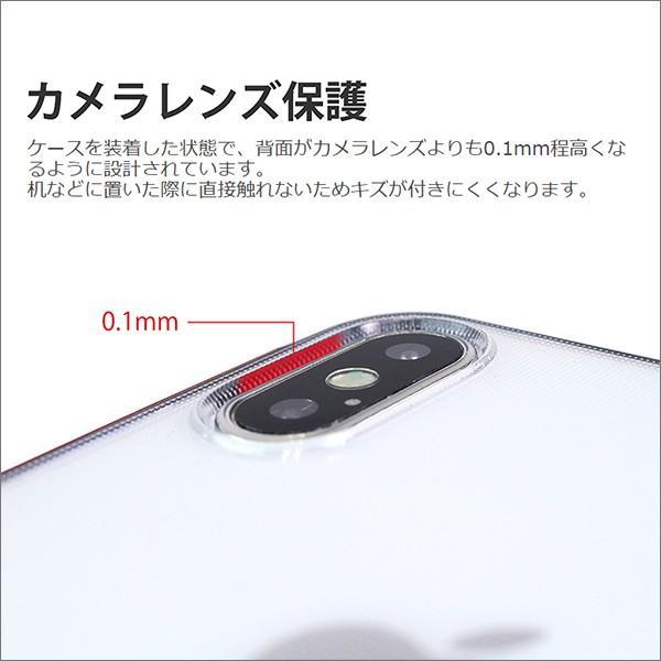 iPhoneX 8 7 6 Plus バンパー ケース カバー アルミ メタル 背面保護 耐衝撃|looco-shop|05