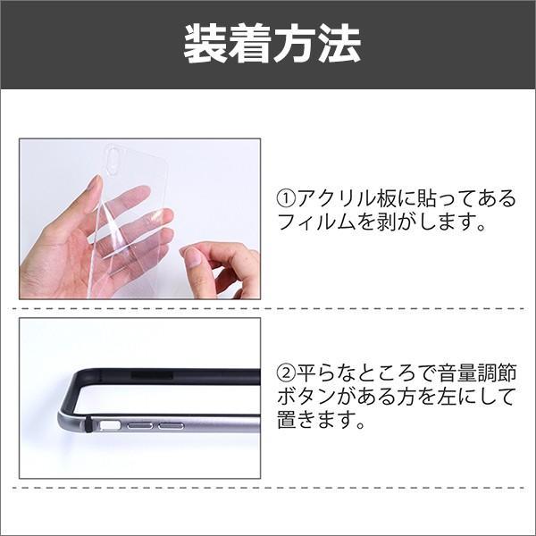 iPhoneX カバー iPhone8 ケース iPhone アルミ バンパー メタル ケース 背面保護|looco-shop|07