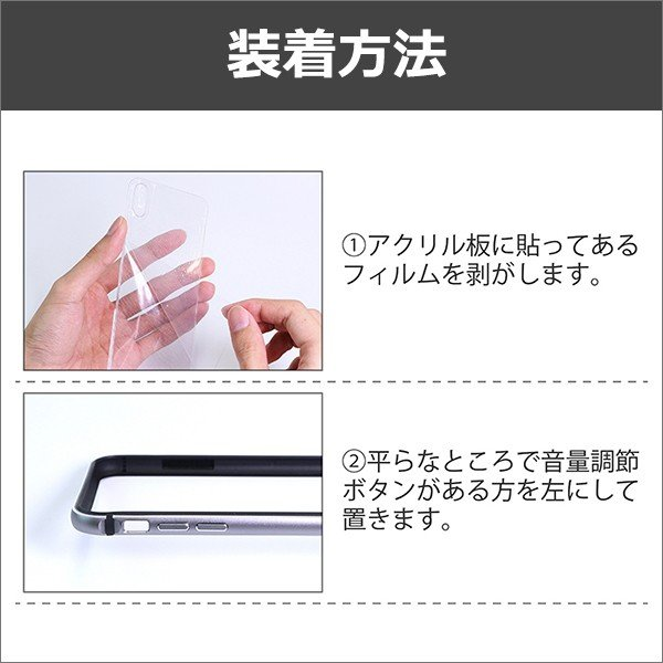 iPhoneX 8 7 6 Plus バンパー ケース カバー アルミ メタル 背面保護 耐衝撃|looco-shop|07