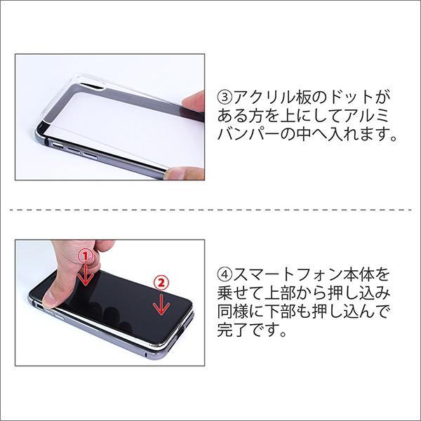 iPhoneX カバー iPhone8 ケース iPhone アルミ バンパー メタル ケース 背面保護|looco-shop|08