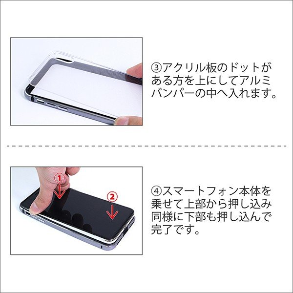 iPhoneX 8 7 6 Plus バンパー ケース カバー アルミ メタル 背面保護 耐衝撃|looco-shop|08