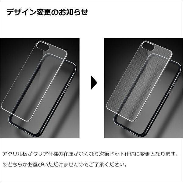 iPhoneX 8 7 6 Plus バンパー ケース カバー アルミ メタル 背面保護 耐衝撃|looco-shop|09