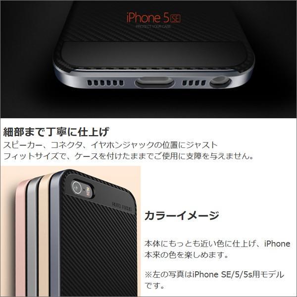 UCASE iPhone 6/6s SE/5/5s TPU+PC 軽量 二重構造 薄い 嵌め込み ストレート バンパー ハードケース シリコン ケース カバー  アイフォンケース|looco-shop|02