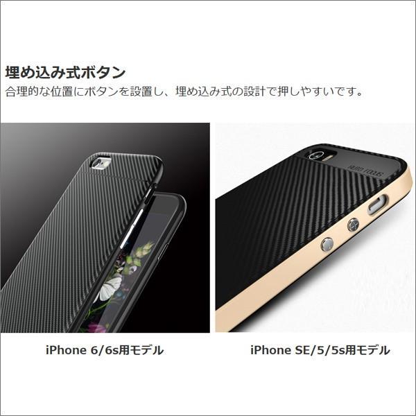 UCASE iPhone 6/6s SE/5/5s TPU+PC 軽量 二重構造 薄い 嵌め込み ストレート バンパー ハードケース シリコン ケース カバー  アイフォンケース|looco-shop|03