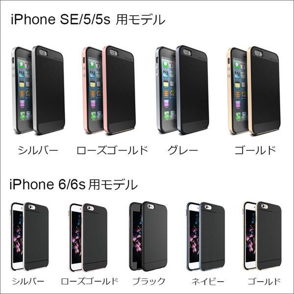 UCASE iPhone 6/6s SE/5/5s TPU+PC 軽量 二重構造 薄い 嵌め込み ストレート バンパー ハードケース シリコン ケース カバー  アイフォンケース|looco-shop|06