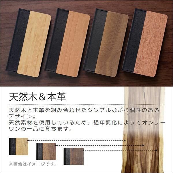 Android One X5 手帳型 S5 X4 S4 S3 カバー スマホケース アンドロイドワン 天然木 本革|looco-shop|03