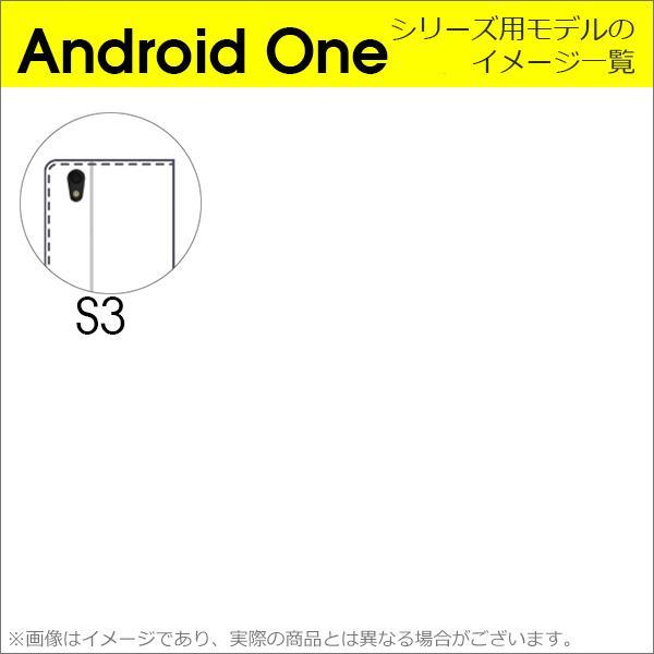 Android One X5 手帳型 S5 X4 S4 S3 カバー スマホケース アンドロイドワン 天然木 本革|looco-shop|19