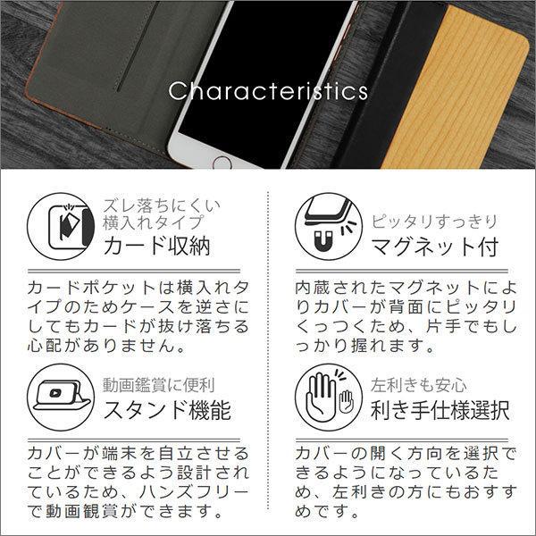 Android One X5 手帳型 S5 X4 S4 S3 カバー スマホケース アンドロイドワン 天然木 本革|looco-shop|04