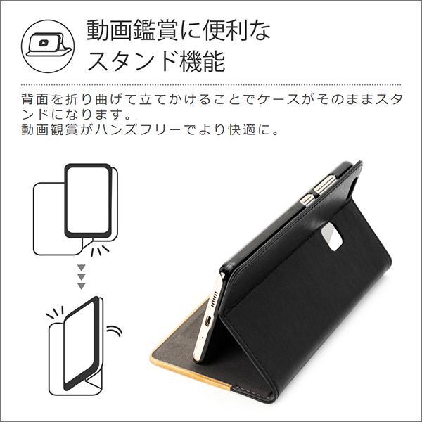 Android One X5 手帳型 S5 X4 S4 S3 カバー スマホケース アンドロイドワン 天然木 本革|looco-shop|06