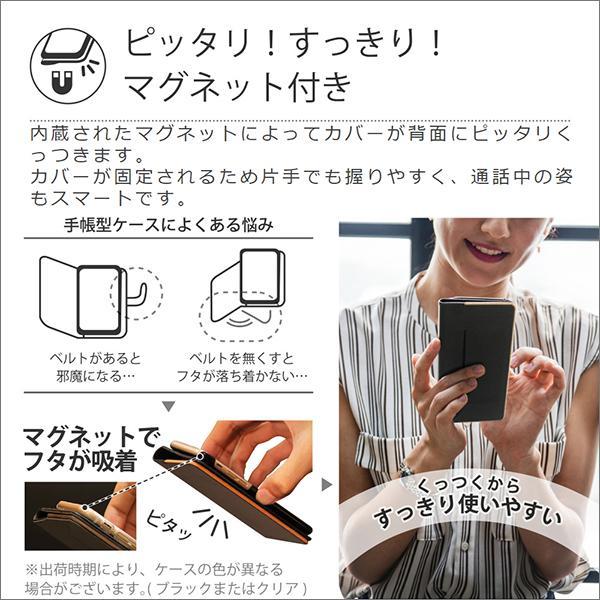 Android One X5 手帳型 S5 X4 S4 S3 カバー スマホケース アンドロイドワン 天然木 本革|looco-shop|07