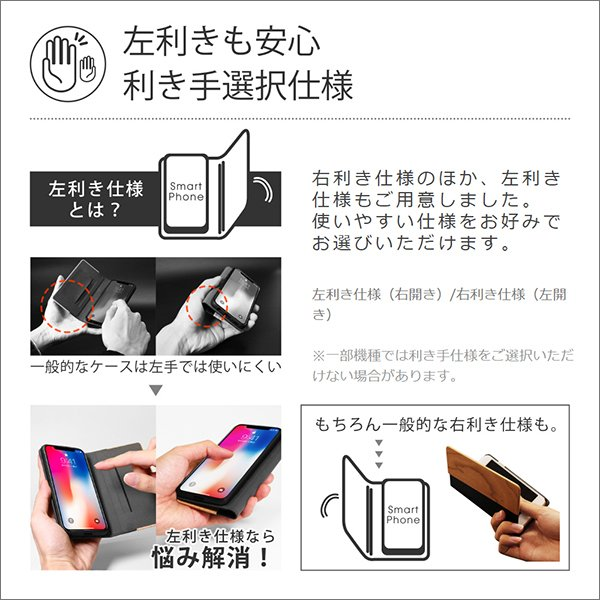 Android One X5 手帳型 S5 X4 S4 S3 カバー スマホケース アンドロイドワン 天然木 本革|looco-shop|08