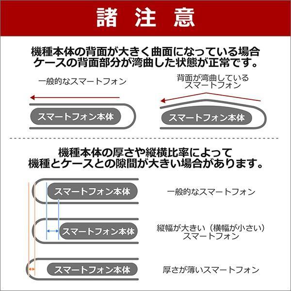 Galaxy A30 SCV43 手帳型 ケース A20 カバー Feel2 SC-04J A7 S7edge スマホケース S6edge SC-04G S6 SC-05G S5 S5 SC-04F|looco-shop|18