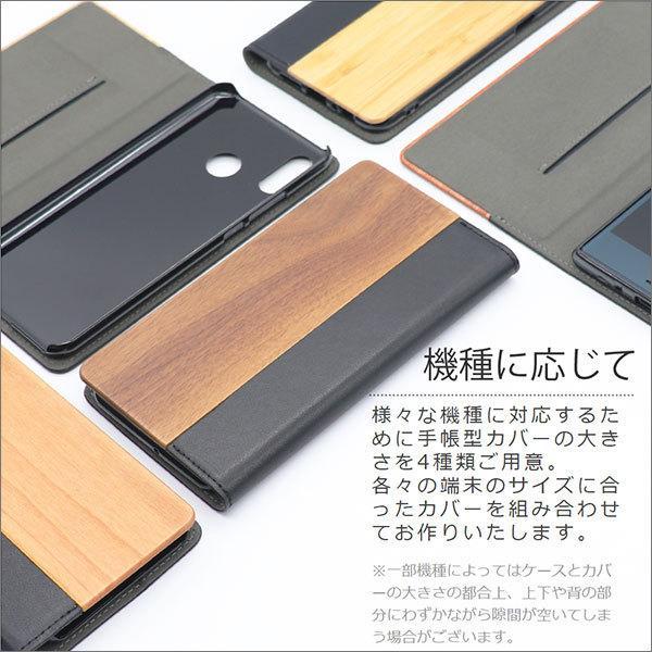 Galaxy A30 SCV43 手帳型 ケース A20 カバー Feel2 SC-04J A7 S7edge スマホケース S6edge SC-04G S6 SC-05G S5 S5 SC-04F|looco-shop|10