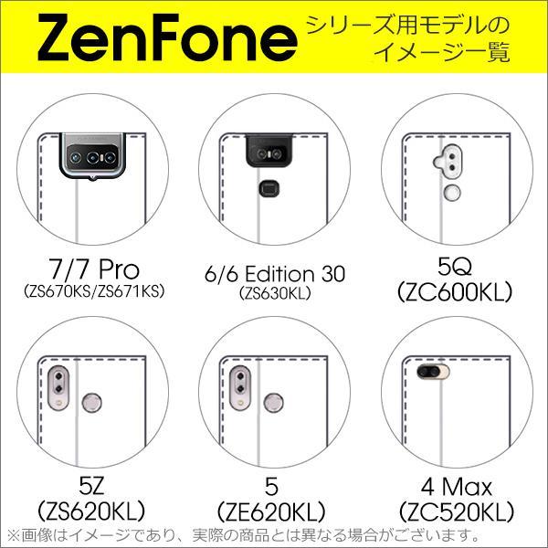 ZenFone 6 手帳型 Max Pro M2 ケース  M1 Live L1 Max Plus カバー 5Z 5Q 5 4Max ゼンフォン ZB631KL ZB633KL 本革 looco-shop 20