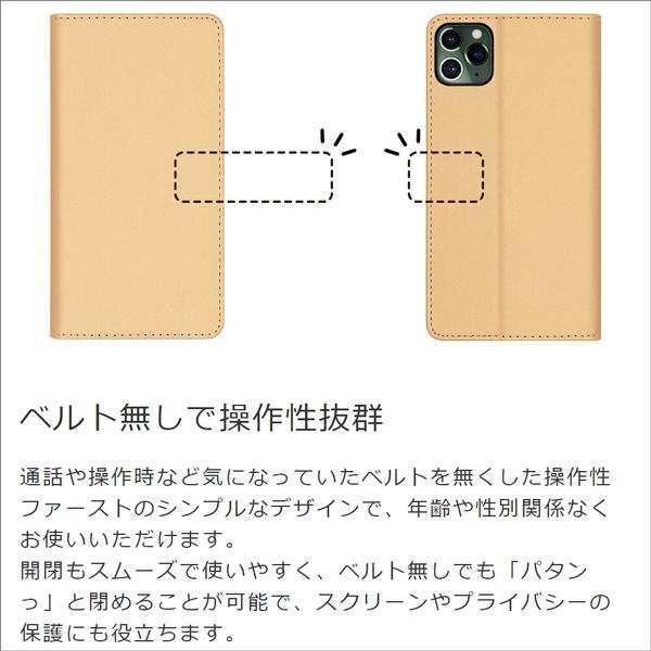 ZenFone Max Pro M2 手帳型 スマホケース M1 Live L1 カバー ZB631KL ZB633KL ゼンフォン ASUS エイスース カード収納 スタンド|looco-shop|03