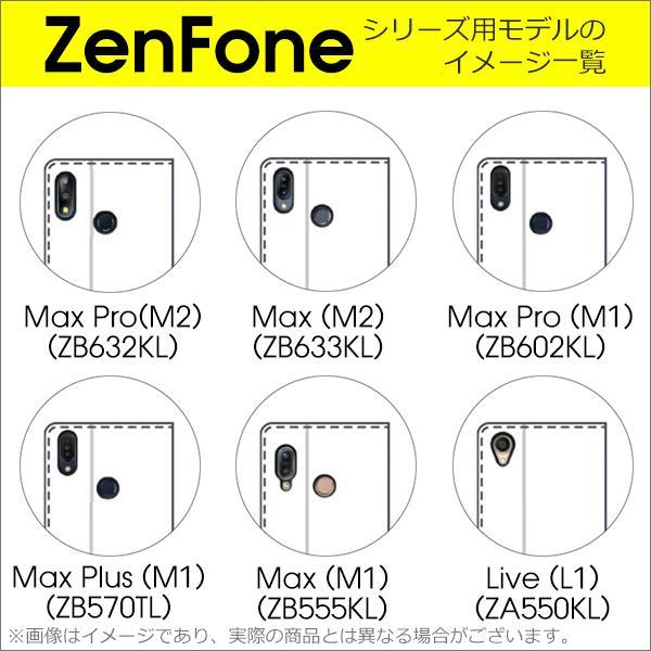 ZenFone Max Pro M2 手帳型 スマホケース M1 Live L1 カバー ZB631KL ZB633KL ゼンフォン ASUS エイスース カード収納 スタンド|looco-shop|19