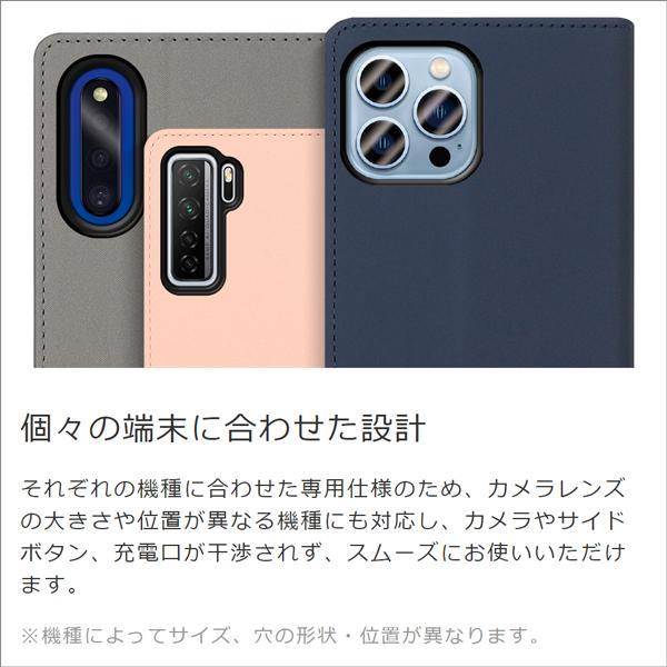 ZenFone Max Pro M2 手帳型 スマホケース M1 Live L1 カバー ZB631KL ZB633KL ゼンフォン ASUS エイスース カード収納 スタンド|looco-shop|04