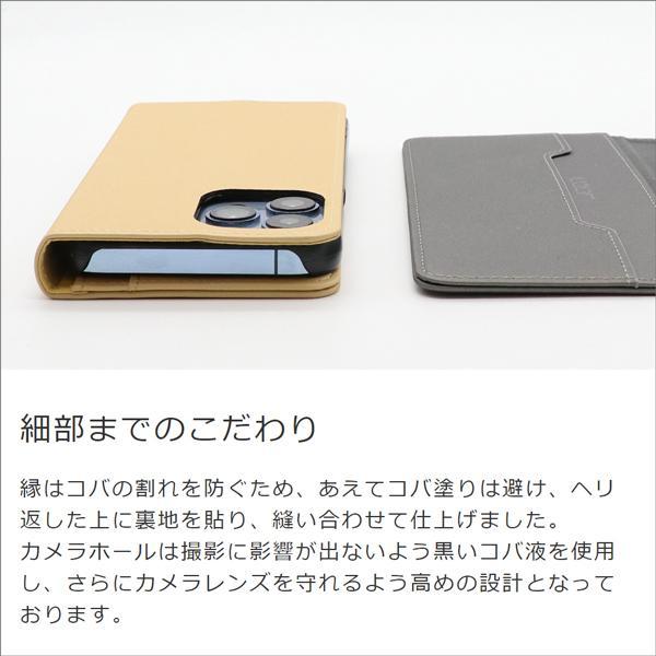 ZenFone Max Pro M2 手帳型 スマホケース M1 Live L1 カバー ZB631KL ZB633KL ゼンフォン ASUS エイスース カード収納 スタンド|looco-shop|05