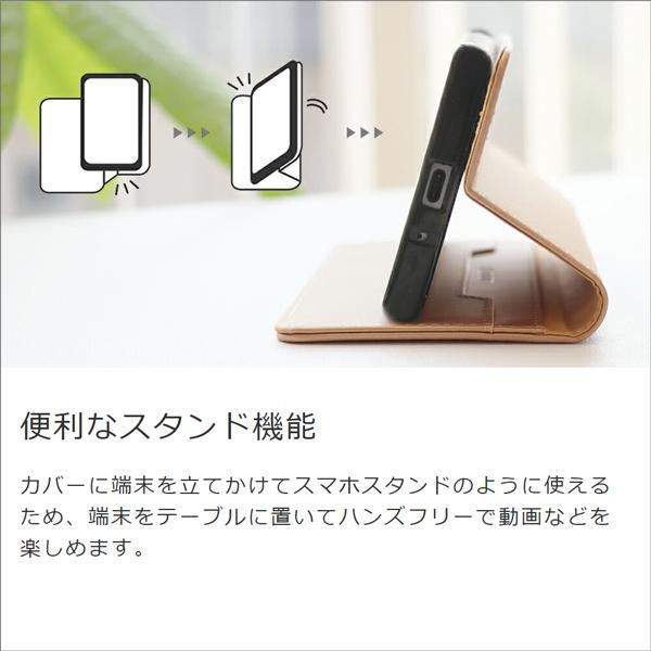 ZenFone Max Pro M2 手帳型 スマホケース M1 Live L1 カバー ZB631KL ZB633KL ゼンフォン ASUS エイスース カード収納 スタンド|looco-shop|06
