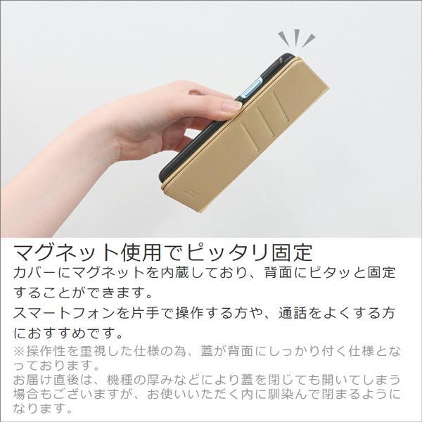 ZenFone Max Pro M2 手帳型 スマホケース M1 Live L1 カバー ZB631KL ZB633KL ゼンフォン ASUS エイスース カード収納 スタンド|looco-shop|07