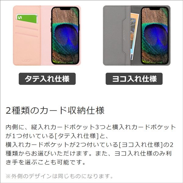ZenFone Max Pro M2 手帳型 スマホケース M1 Live L1 カバー ZB631KL ZB633KL ゼンフォン ASUS エイスース カード収納 スタンド|looco-shop|08